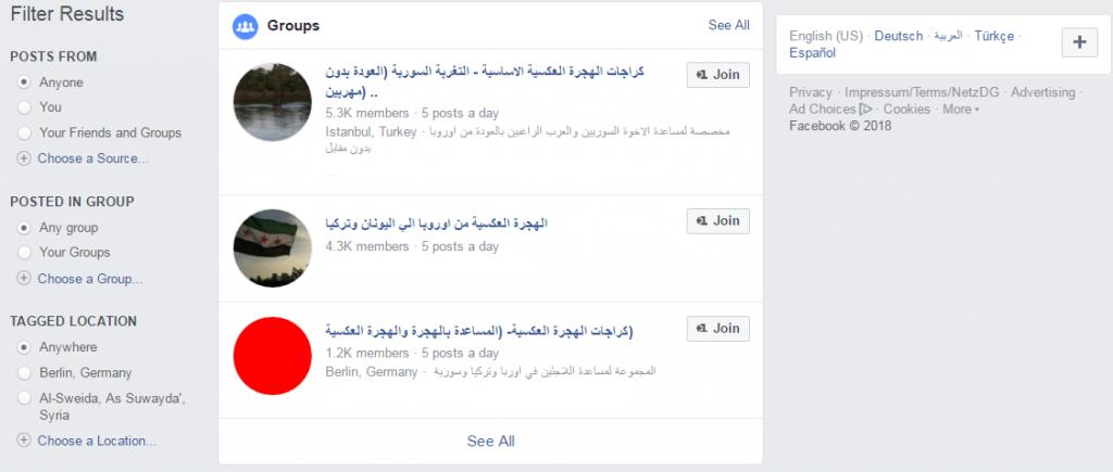 صفحات فيس بوك تساعد على الهجرة العكسية
