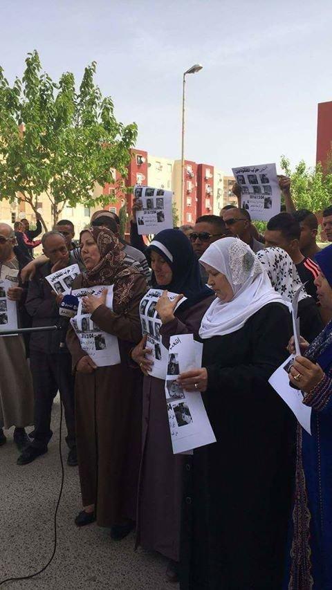 ANSA / تظاهرة أهالي الحراقة