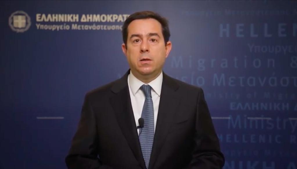 ۸ دسمبر سال ۲۰۲۰، نوتیس میتاراکیس، وزیر مهاجرت و پناهندگی یونان/منبع: YouTube screenshot