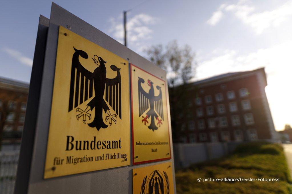 """اتهام موظفين لدى """"بامف"""" بالتمييز والعنصرية تجاه اللاجئين!"""