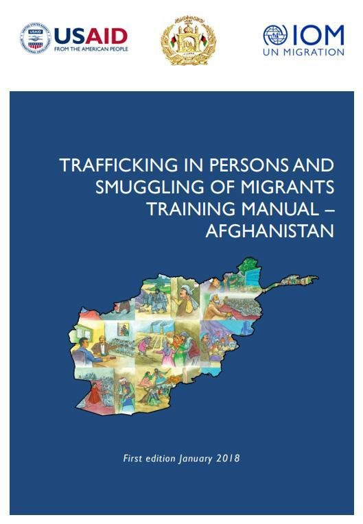 ansa / غلاف الكتيب الذي أطلقته المفوضية العليا لمكافحة الإتجار بالبشر في أفغانستان. المصدر: منظمة الهجرة الدولية.