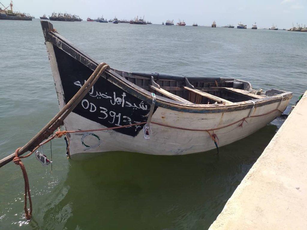 Les migrants avaient embarqué à bord d'une telle embarcation. Crédit : HCR