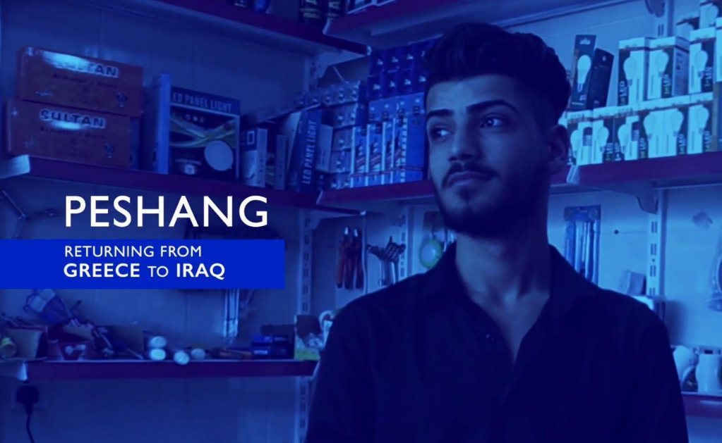 Image from a SPEAK project video. Credit: IOM