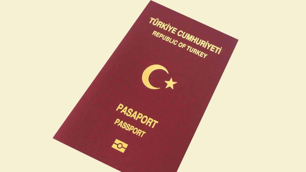 جواز سفر تركي| مصدر : ويكيبيديا