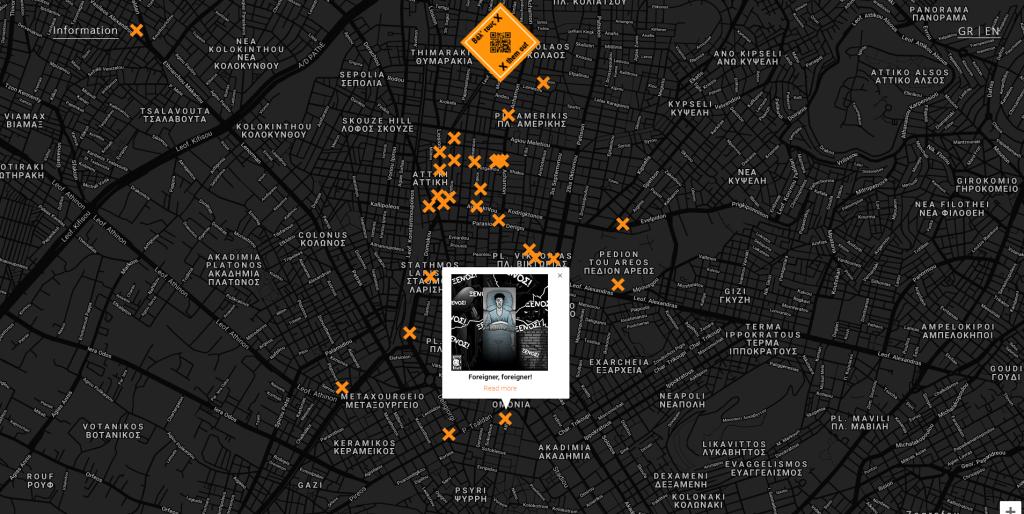 در نقشه سیاه یونان  علامت چلیپای زرد محلاتی را نشان میدهد که در آنها حملات نژادپرستانه گروههای نئونازی، عمدتا علیه مهاجران اتفاق افتاده است. عکس کاپی از سایت valtousx.gr