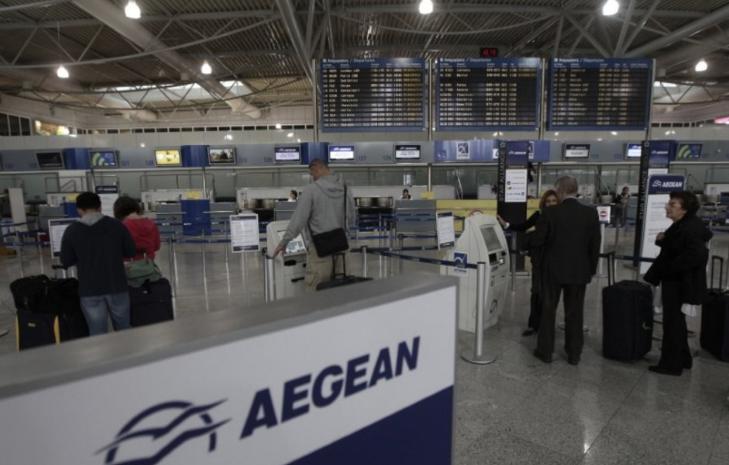 Des Syriens sans-papiers ont tenté de se faire passer pour une équipe de volleyeurs à l'aéroport d'Athènes. Crédit : Reuters/archives