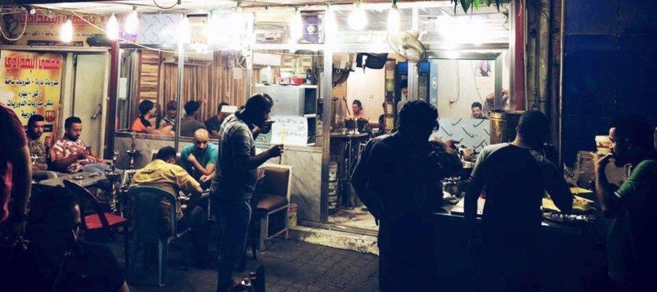 مقهى أبو حالوب المعروف بأرخيته، في منطقة الكرادة في بغداد. المصدر: فيس بوك