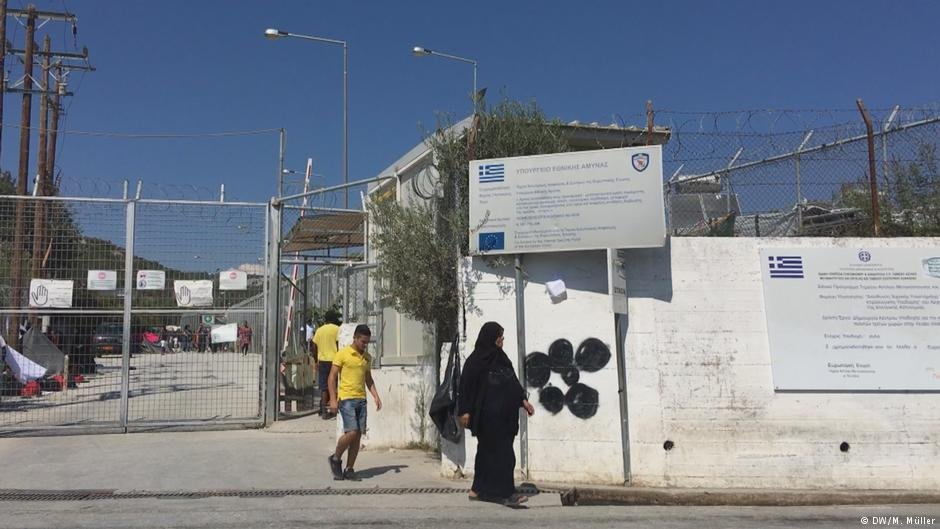Entry gate to Moria refugee camp, Greece | Credit: DW/M.Müller