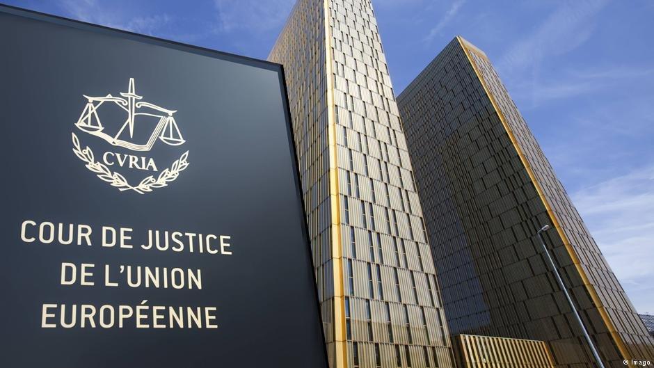 محکمه عالی اتحادیه اروپا در لوکزامبورگ