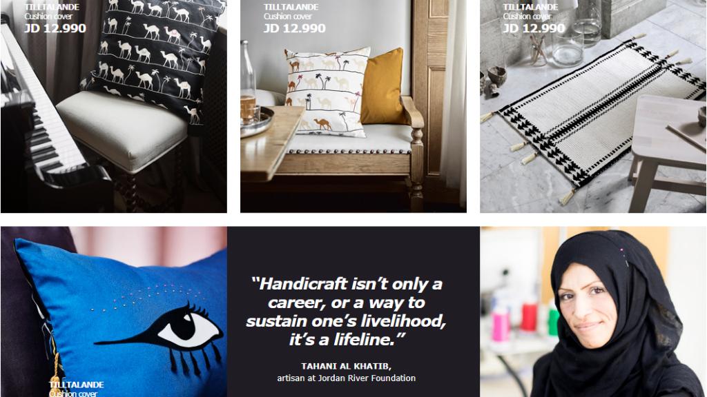 Capture d'écran IKEA Jordanie