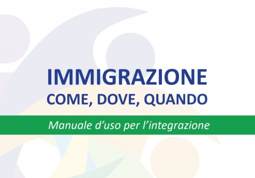 غلاف النسخة المحدثة من الدليل بدعم تقني من مكتب منظمة العمل الدولية في إيطاليا
