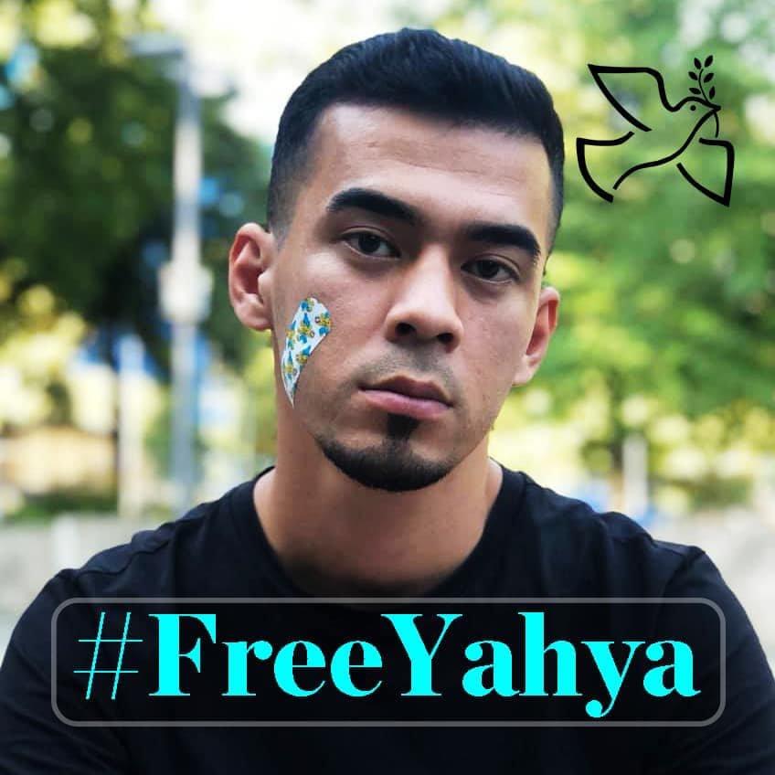 یحیی علی یار مهاجر جوان افغان و فعال حقوق مهاجران از ١٥ اکتبر به اینسو در بازداشتگاه پوله در سویدن به سر می برد. عکس از صفحه فس بوک یحیی علی یار