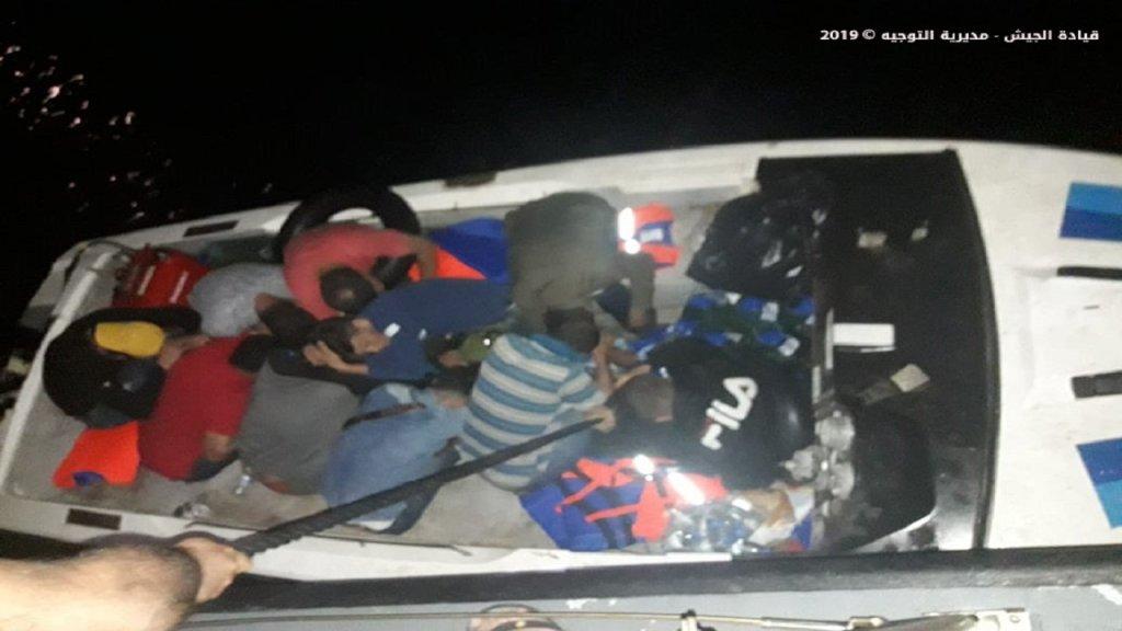مهاجرون غير شرعيين أوقفهم الجيش اللبناني. الصورة مأخوذة من الموقع الرسمي لقوات الجيش اللبناني