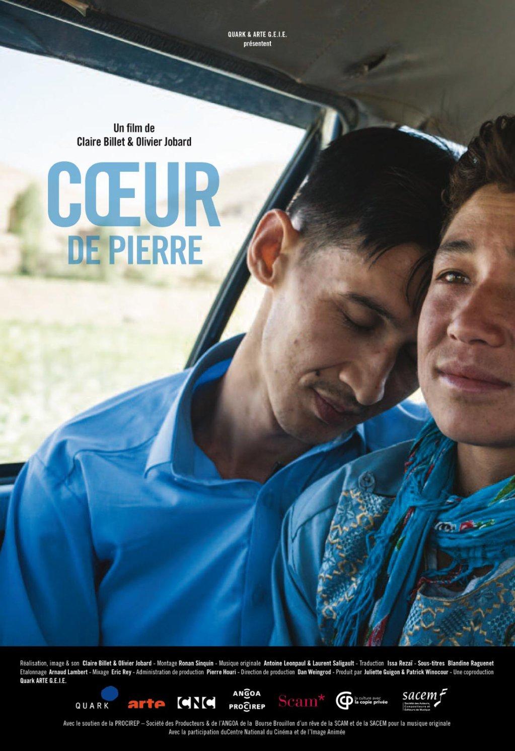 سنگدل، فیلم مستند مهاجر نوجوان افغان در فرانسه. برگرفته از سایت الوسنه