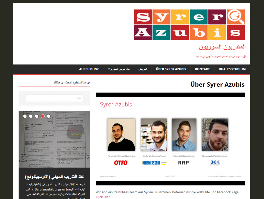 """Syrer Azubis"" Screenshot"