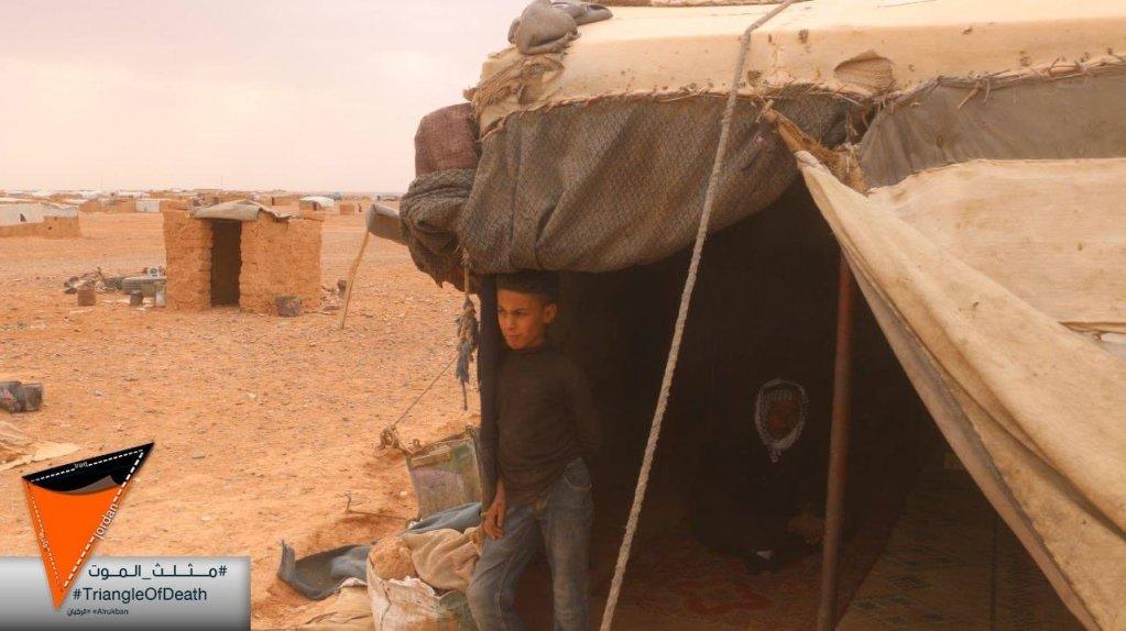 """مخيم الركبان  على الحدود الأردنية السورية/الصورة: حملة """"مثلث الموت"""""""