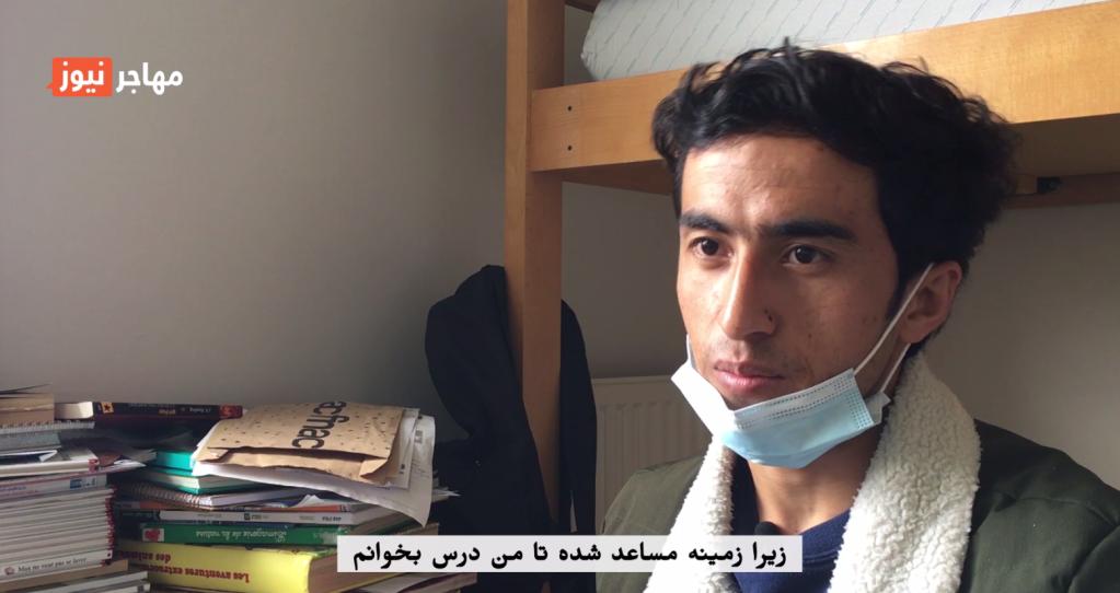 امام الدین احدی، نوجوان مهاجر افغان در شهر تور فرانسه آموزش حرفهای را فرا میگیرد. عکس از مهاجر نیوز