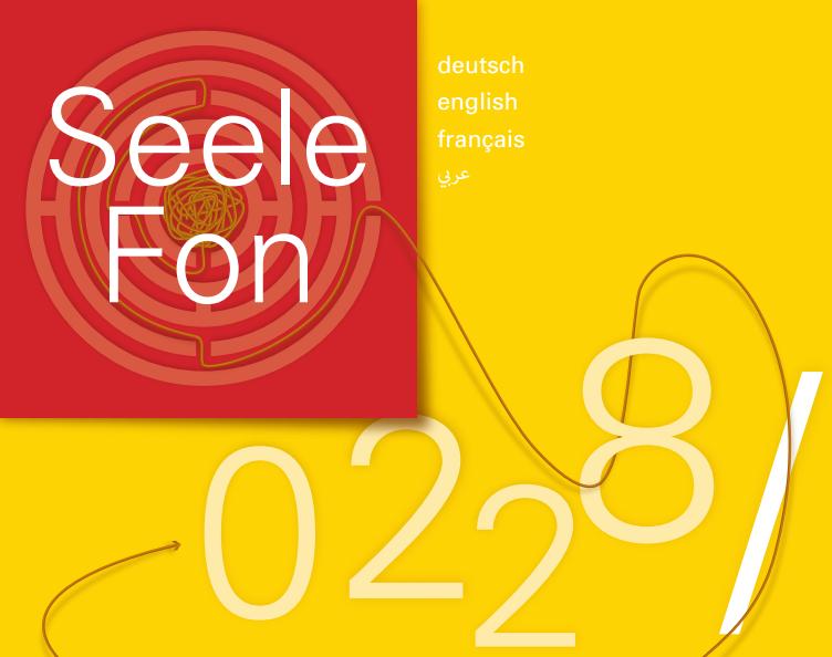 seelefon