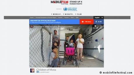 """نمایی از فیلم """"بچه های موریا"""" در وب سایت فستیوال فیلم های موبایلی فرانسه"""