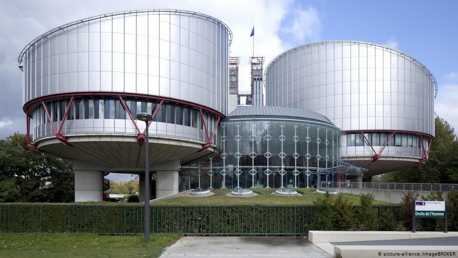 المحكمة الأوروبية لحقوق الإنسان. Picture-alliance/imageBROKER