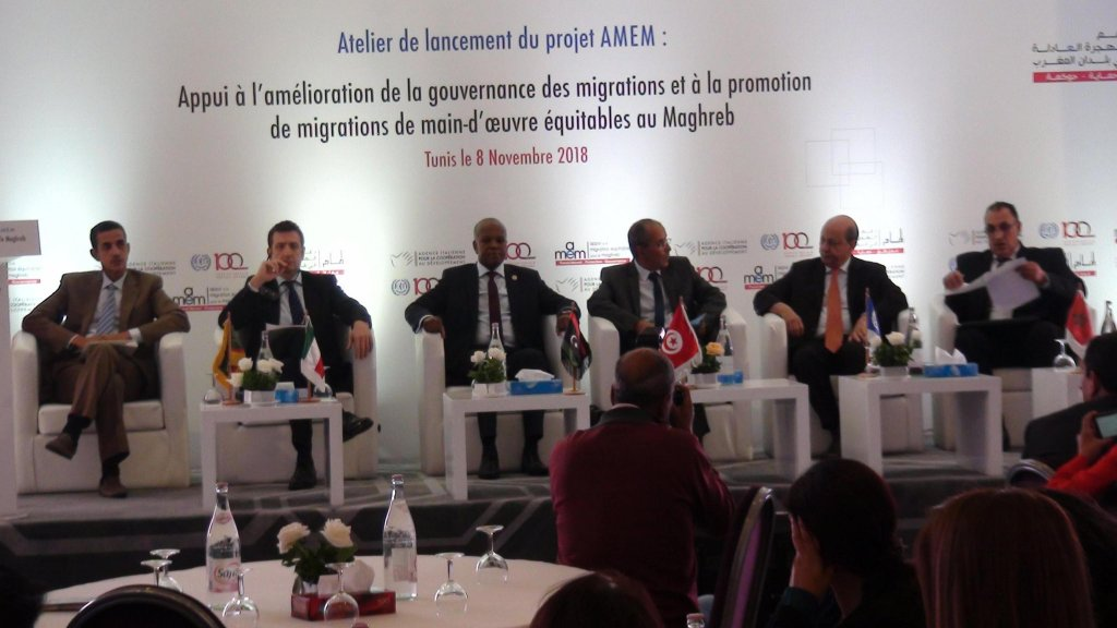 Participants at the Tunis seminar to launch the project. (Photo: Tunisian Social Affairs Ministry)