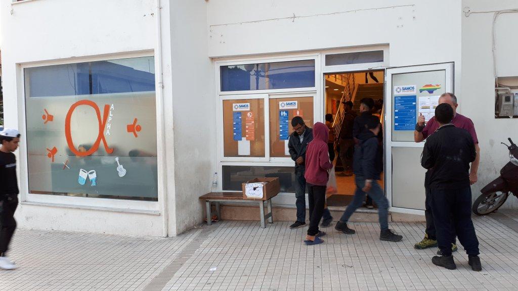 Géré par l'ONG Samos Volunteers, l'Alpha Center propose cours de langue, loisirs et activités sportives. ©R. Carlier