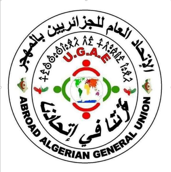 شعار الاتحاد العام للجزائريين بالمهجر
