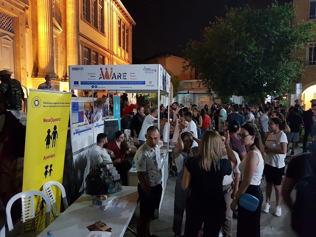 مهرجان الشارع للاجئين، نشاط سنوي تقيمه مجموعة من المنظمات المدنية القبرصية للتعريف بقضايا اللاجئين وطالبي اللجوء في قبرص. مهاجر نيوز