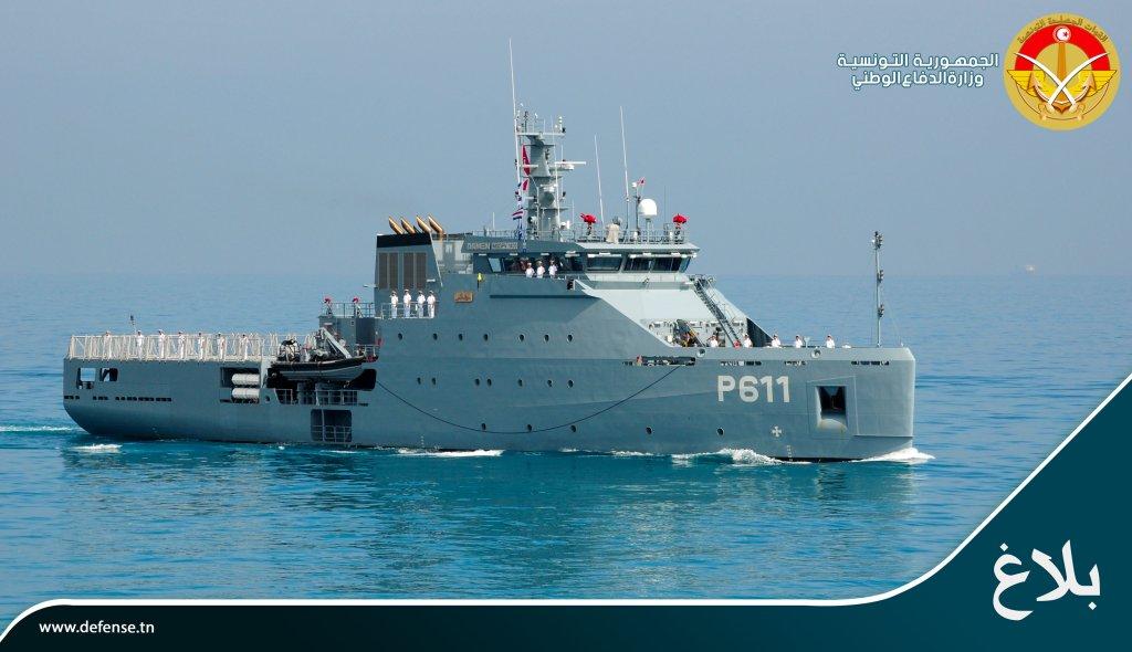 صورة من موقع وزارة الدفاع التونسية حول إنقاذ 100 مهاجر في 24 أيار/مايو.