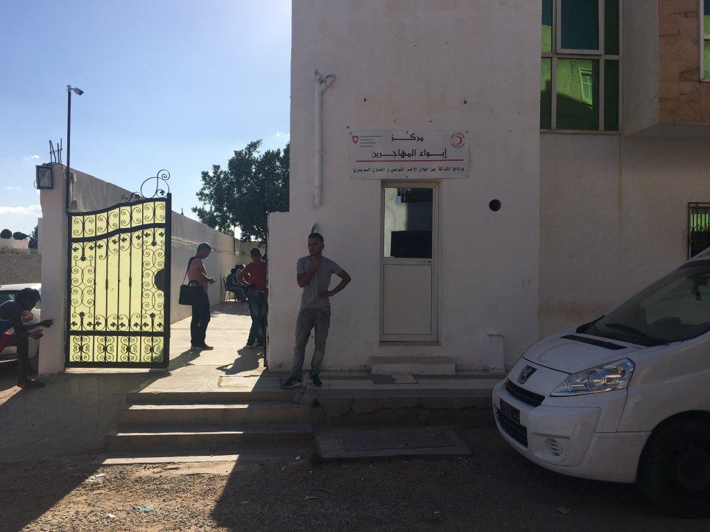 Situé à Médenine, le principal centre d'accueil de migrants de l'OIM a fermé ses portes en avril, sur décision des autorités, de l'OIM et d'associations. Crédit : InfoMigrants