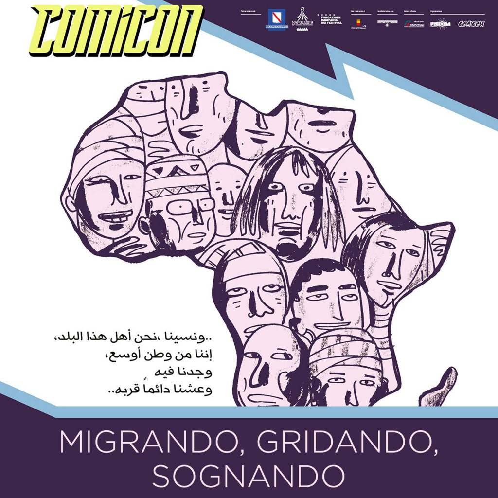 The poster of the 'Migrando, Gridando, Sognando' exhibition as part of Comicon in Naples | Photo taken from the comicon.it website