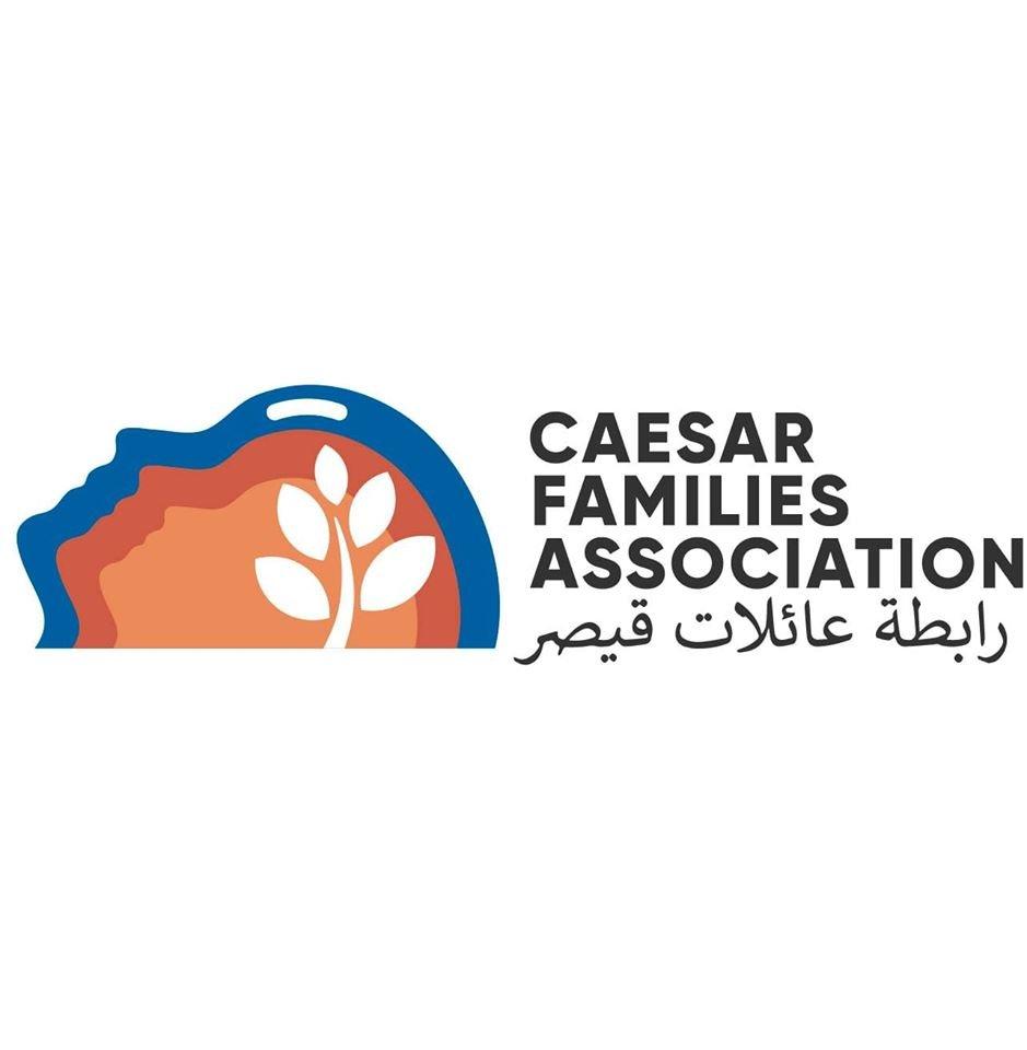 رابطة عائلات قيصر