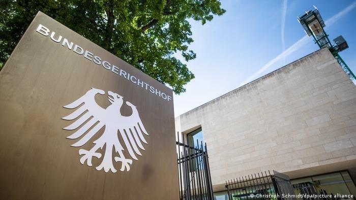 المحكمة الدستورية العليا في ألمانيا