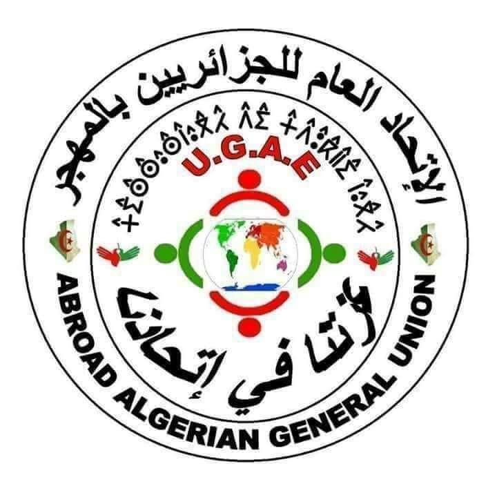 ANSA / شعار الاتحاد العام للجزائريين في المهجر