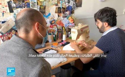 الطلبة الأجانب في فرنسا يتطوعون للمساعدة في ظل أزمة فيروس كورونا