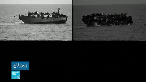 ريبورتاج: قصة مهاجر سوري فقد بناته الأربع في المتوسط.. واتهامات لخفر السواحل الإيطالي بالتقصير
