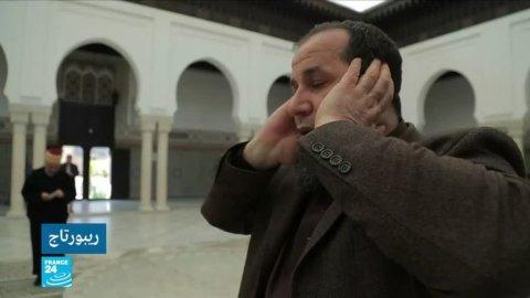 مسجد باريس.. شاهد على شجاعة جنود مسلمين ضحوا من أجل فرنسا