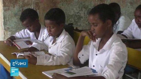 ريبورتاج الصومال