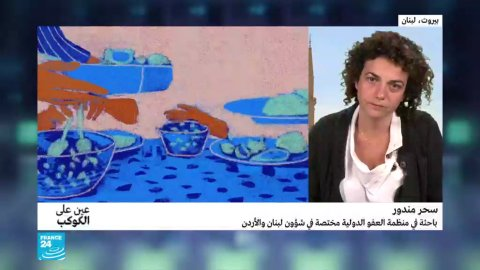 """""""العفو الدولية"""" تدعو لبنان لإلغاء نظام الكفالة لعاملات المنازل المهاجرات"""