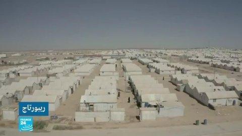 كيف يعيش اللاجئون السوريون خارج المخيمات في الأردن؟