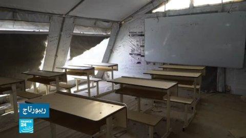 """مستقبل أطفال مخيم """"حسن شام"""" في الموصل معلق إثر قرار بإغلاق مدارسه المؤقتة"""