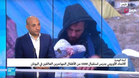 عبد الله ملكاوي عن الهجرة والمهاجرين