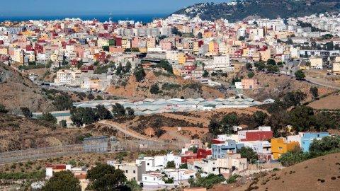 صوت اقتصاد المغرب