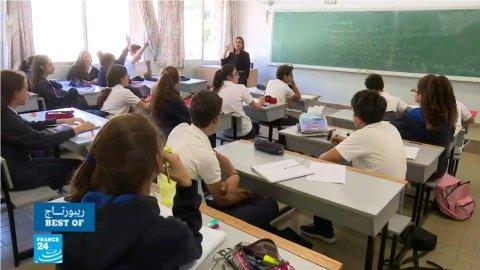 """هيومن رايتس ووتش: تعنيف """"خطير"""" للأطفال في مدارس لبنان وخاصة السوريون"""