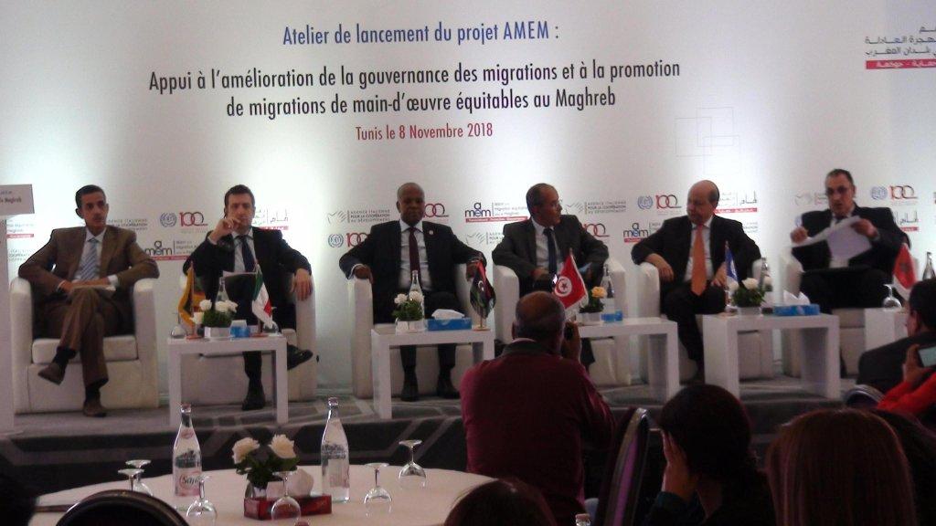 ansa / مشاركون في ندوة بتونس من أجل إطلاق مبادرة لتحسين إدارة الهجرة. المصدر: وزارة الشؤون الاجتماعية التونسية