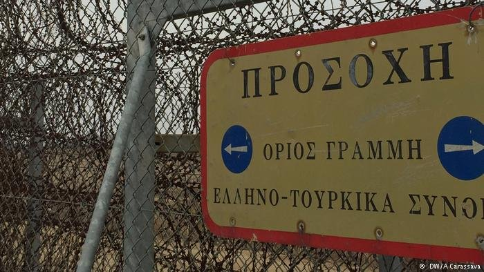 The border between Greece and Turkey
