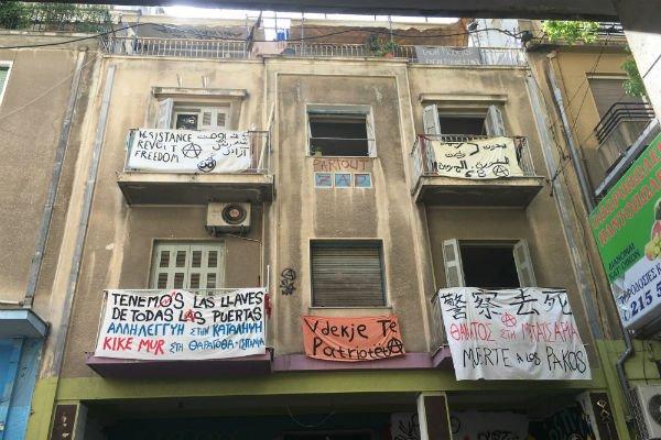 Un des autres squats du quartier d'Exarchia, à Athènes. Crédit : Charlotte Boitiaux