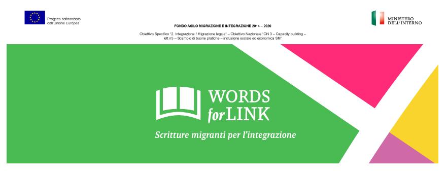 """صورة لموقع مبادرة """"كلمات من أجل الارتباط .. كتابة المهاجرين من أجل الاندماج"""". مأخوذة عن الإنترنت"""