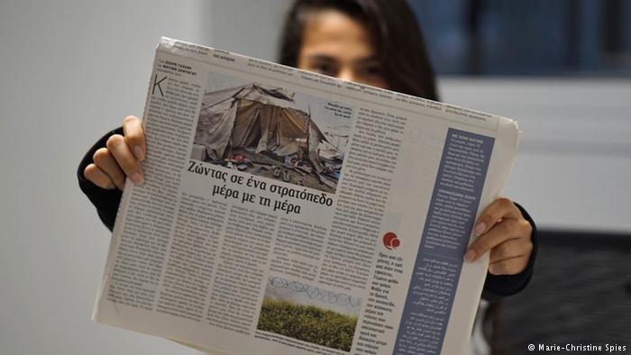 The Greek newspaper 'Migratory bird' | Photo: Marie-Christine Spies