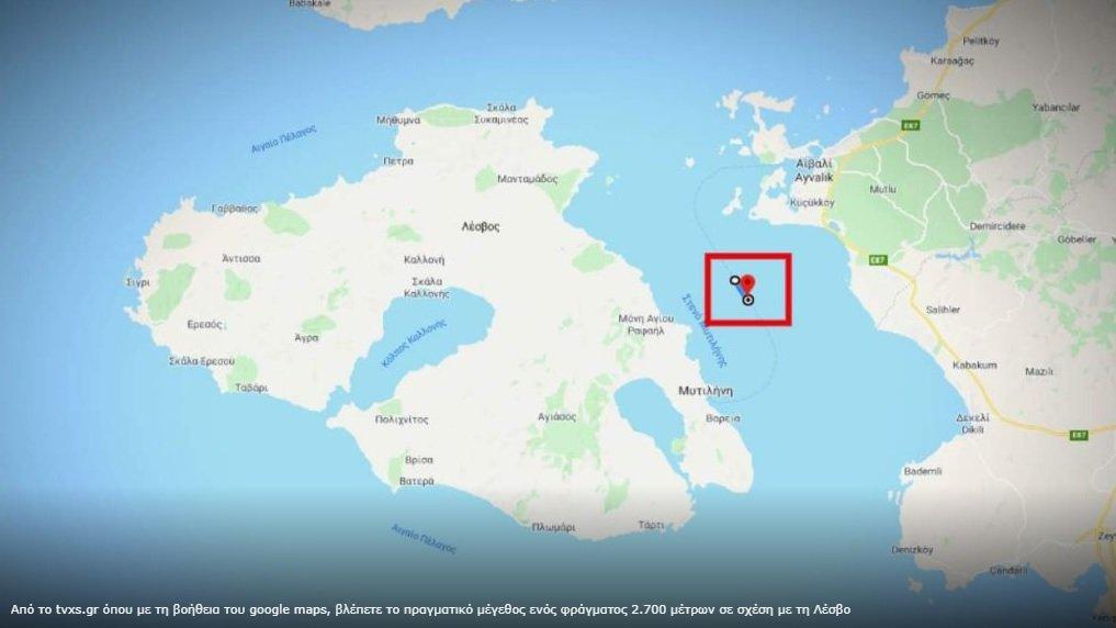 Sur cette photo vous pouvez voir la taille relle dun barrage de 2 700 mtres par rapport  lle de Lesbos crit Chios News Crdit  Google Maps  ChiosNewscom